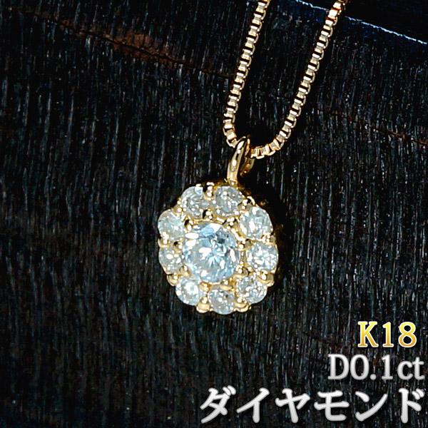 オーバル型 ダイヤモンド (D0.1ct) 18金ゴールド ネックレス K18【送料無料】【返品不可 キャンセル不可】 jyuer