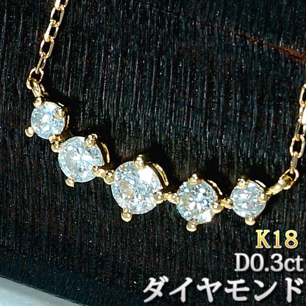 ゆりかご型 ダイヤモンド (D0.3ct) 18金ゴールド ネックレス K18 【送料無料】【返品不可・キャンセル不可】 jyuer