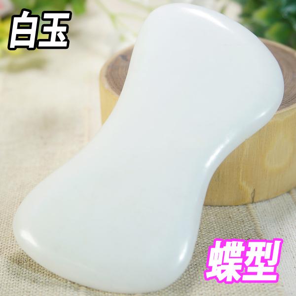 Massage vases push stick Rose Quartz and aventurine quartz natural stone stones u-1 fs3gm
