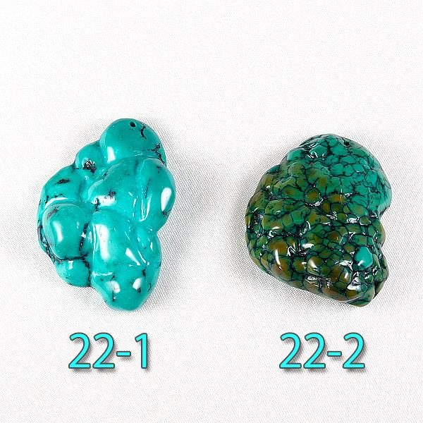 【30%OFF セール】 12月の誕生石 高品質天然ターコイズペンダント(ルース) XL 天然石 パワーストーン 【送料無料】