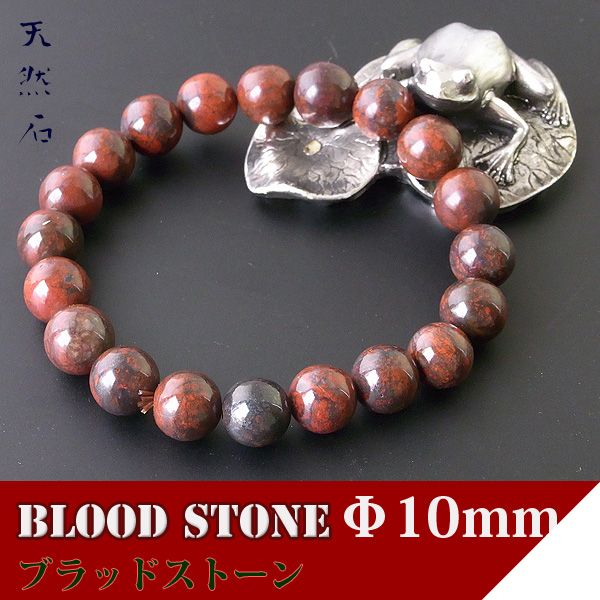 The gift which a stone amulet for an easy delivery Brad stone φ 10mm  bracelet power stone nature stone bracelet accessories Lady's men beads  good