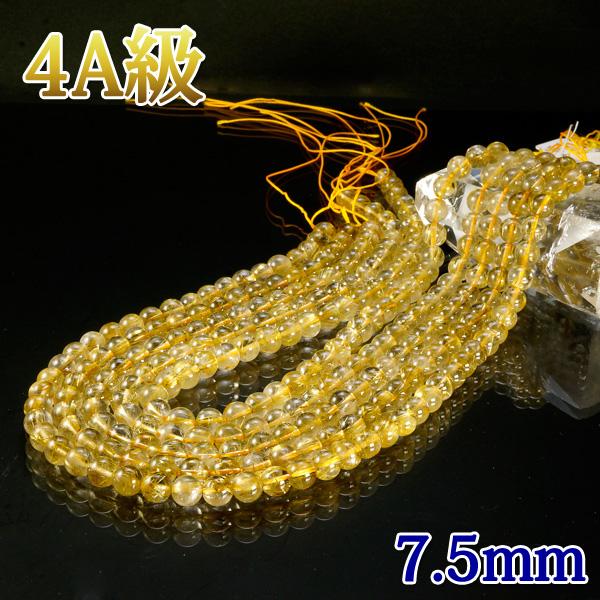 4A級 ルチルクォーツ 7.5mm 丸玉 一連 (針水晶) 【送料無料】 material パワーストーン 天然石 アクセサリーパーツ 素材 連売り