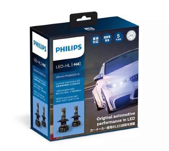 即納!平日15時までの注文で当日出荷! 11342U90CWX2 PHILIPS LED ヘッドランプ用バルブ H4 5800K 2個入 5年保証