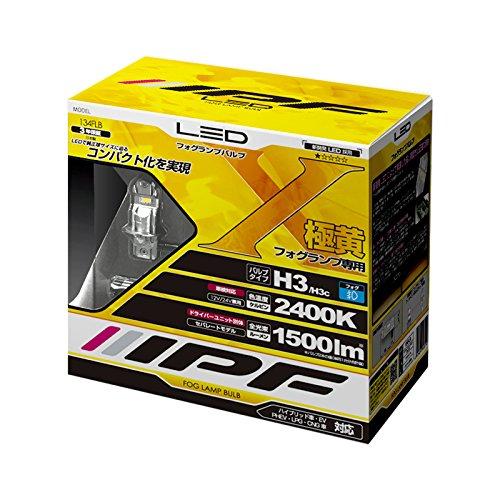 【おまけ付】 134FLB IPF フォグランプ LED H3/H3C バルブ 2400K 12V/24V兼用 7W イエロー 黄色