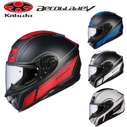 【おまけ付】エアロブレード5 スマート OGKカブト AEROBLADE-5 SMART フルフェイス ヘルメット フラットブラックレッド ブルー ホワイト ブラック