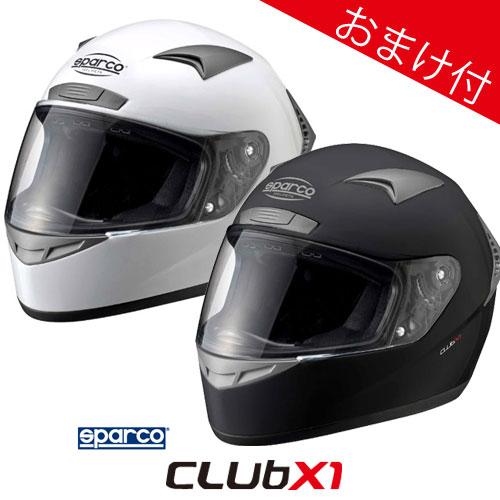 スパルコ ヘルメット Club X1 ホワイト マットブラック Sparco helmet クラブ X-1 黒 白