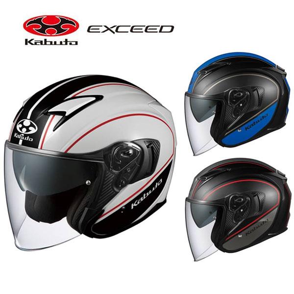 【おまけ付】エクシード デリエ OGKカブト EXCEED DELIE KABUTO オープンフェイス ヘルメット ホワイトブラック フラットブラックブルー グレー