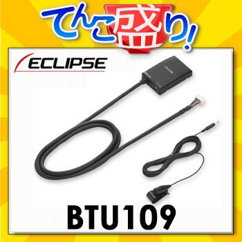 ECLIPSE(ikuripusu)BTU109 Bluetooth单元(AVN770HD、AVN770HDmkII、AVN660HD、AVN660HDmkII、AVN669HD)