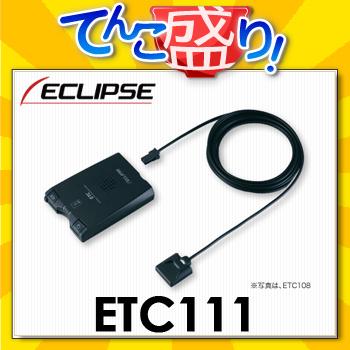 ETC111 イクリプスECLIPSE アンテナ分離型ETCユニット