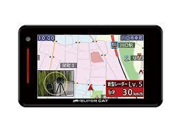 GWR503sd ユピテル GPSレーダー探知機 OBDII接続対応 3.6インチ液晶一体型 タッチパネル 小型オービス/レーザー式固定オービス対応