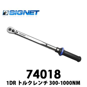 300-1000NM 【送料無料】74018 SIGNETシグネット 1DR トルクレンチ