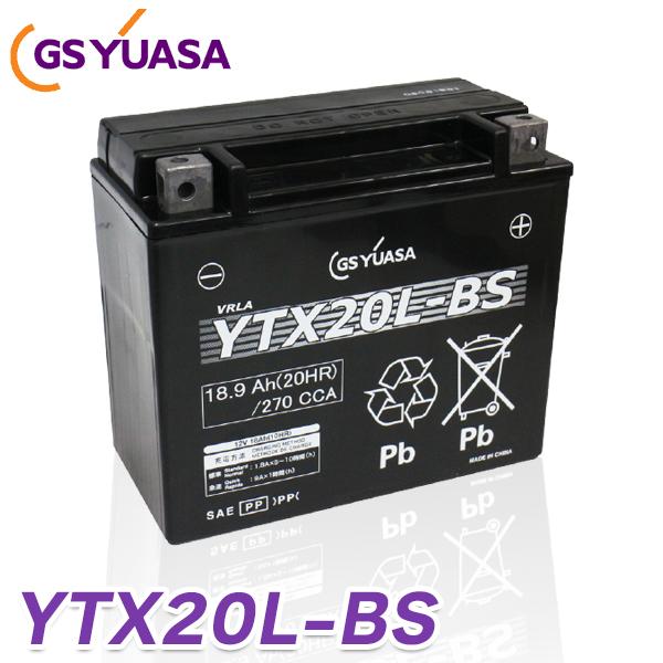 ytx20l-bs 最高品質 GS YUASA バイク バッテリー YTX20L-BS 充電・液注入済み GSユアサ (互換:YTX20HL-BS GTX20L-BS FTX20L-BS )