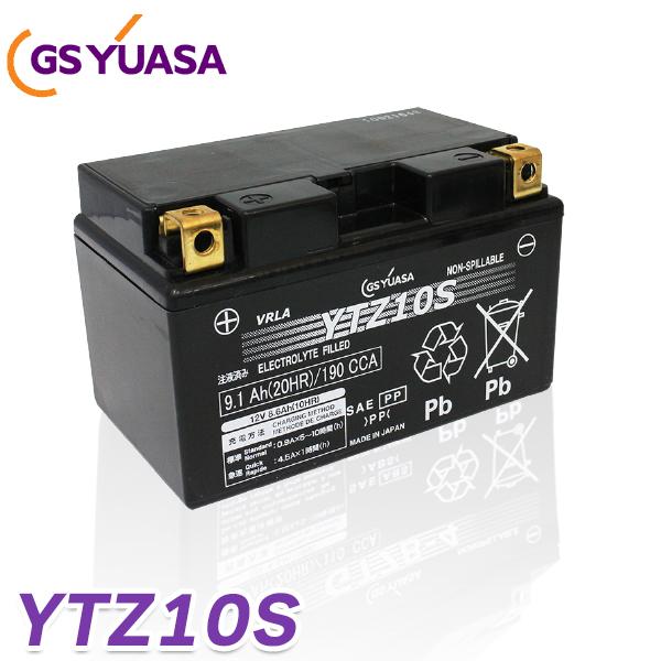 バイク バッテリー YTZ10S 国産級品質 ユアサ (互換: YTZ-10S FTZ10S DTZ10S CTZ10S ) YUASA GSユアサ 送料無料 液入り 充電済み シャドウ スラッシャー マグザムCP250 CBR600RR/900RR/929R/954RR/1000RR