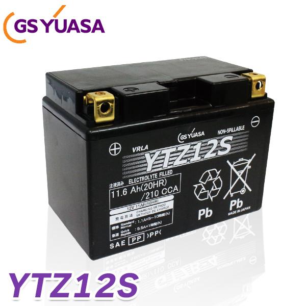 バイク バッテリー YTZ12S GS 国産級品質 ユアサ (互換: FTZ12S CTZ12S STZ12S DTZ12S YTZ-12S ) YUASA GSユアサ 送料無料 液入り 充電済み CBR1100XX ブラックバード PS250 PS250 PS250 シャドウ750 フォルツァ FORZA NC700X/S インテグラ
