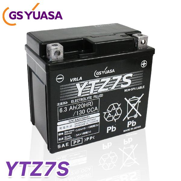 バイク バッテリー YTZ7S GS 国産級品質 ユアサ (互換: GT6B-3 YTZ6S FTZ7S FTZ5L-BS ) YUASA GSユアサ 送料無料 液入り 充電済み ZOOMER HORNET250 クレアスクーピー スマートDio DioZ4 ジャイロ キャノピー PCX リード125 セロー250