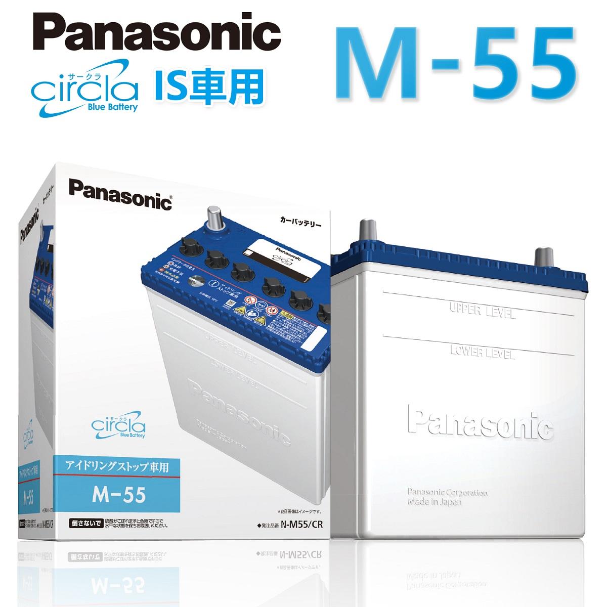 アイドリングストップ用 バッテリー M-55 Panasonic バッテリー カーバッテリー M55 (互換 55B19L 60B19L 55B20L 60B20L 互換)パナソニック サークラ circla アイドリングストップ 車 バッテリー 送料無料 ピクシス デイズ ルークス アルトラパン ワゴンR タント カスタム