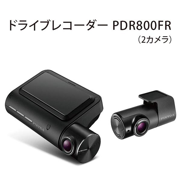 SEIWA/セイワ フルHD GPS内蔵 2カメラ ドライブレコーダー PDR800FR