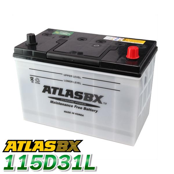 ATLAS カーバッテリー AT 115D31L (互換:65D31L 75D31L 85D31L 95D31L 105D31L 115D31L) アトラス バッテリー JIS仕様 日本車用