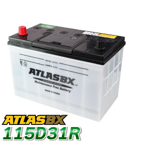 ATLAS カーバッテリー AT 115D31R (互換:65D31R 75D31R 85D31R 95D31R 105D31R 115D31R) アトラス バッテリー JIS仕様 日本車用