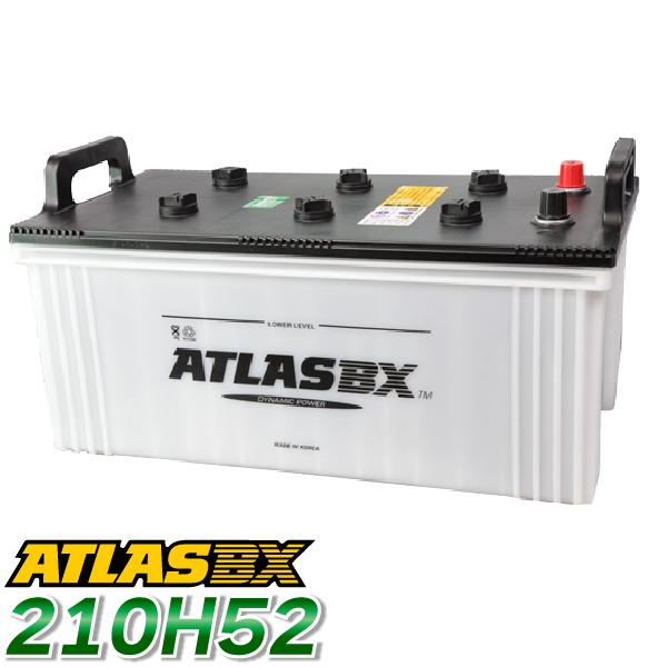 ATLAS カーバッテリー AT 210H52 (互換 : 190H52 195H52) アトラス バッテリー 農業機械 トラック用