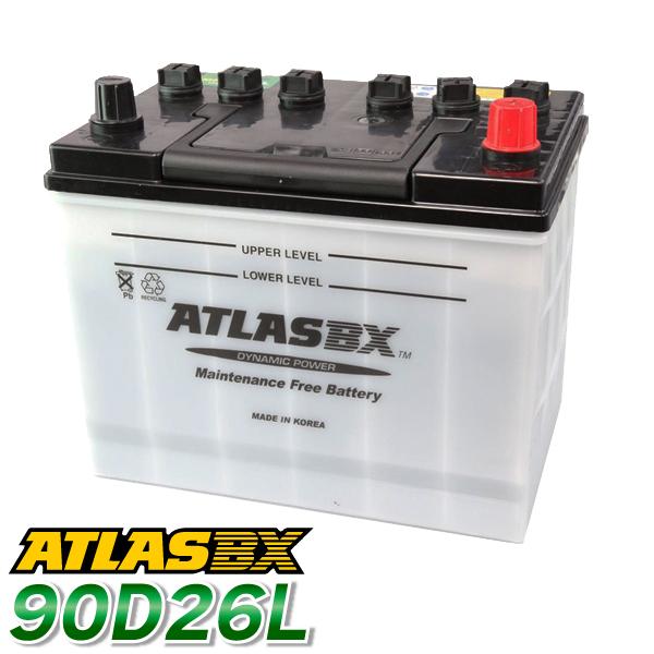 ATLAS カーバッテリー AT 90D26L (互換:48D26L,55D26L,65D26L,75D26L,80D26L,85D26L) アトラス バッテリー JIS仕様 日本車用