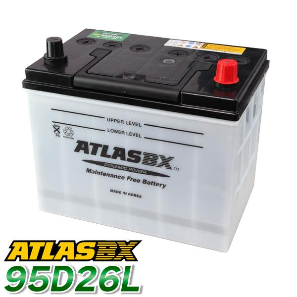 ATLAS カーバッテリー AT 95D26L (互換:65D26L 75D26L 80D26L 85D26L 90D26L 95D26L) アトラス バッテリー JIS仕様 日本車用