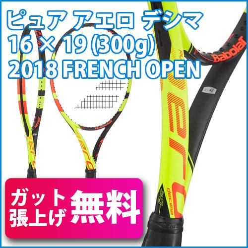(BF101255) ピュア [Babolat] アエロ 【SALE】 バボラ 硬式ラケット チーム