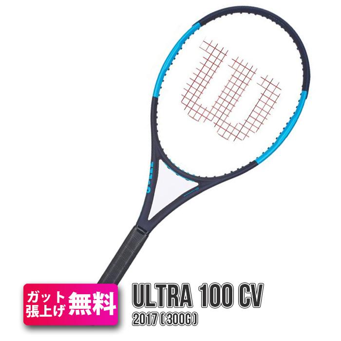 ウィルソン ウルトラ 100 CV カウンターヴェイル (16×19) (300g) WRT737320 (Wilson ULTRA 100 CounterVail)【2017-2018 海外正規品】