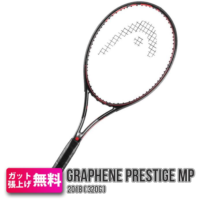 2018 HEAD (ヘッド) グラフィン タッチ プレステージ MP(ミッドプラス) (320g) 232518 (海外正規品) 硬式テニスラケット(Head Graphene Touch Prestige MP)【2018年1月発売】