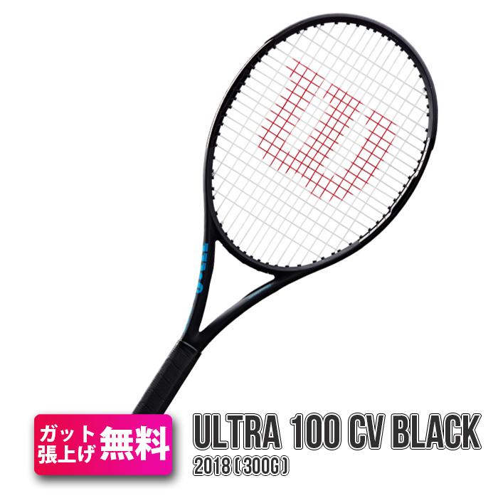 【限定カラー】2018 ウィルソン ウルトラ100CV ブラック エディション (16×19) (300g) (海外正規品)硬式テニスラケット(Wilson Ultra 100CounterVail Black Editon)【2018年2月発売】
