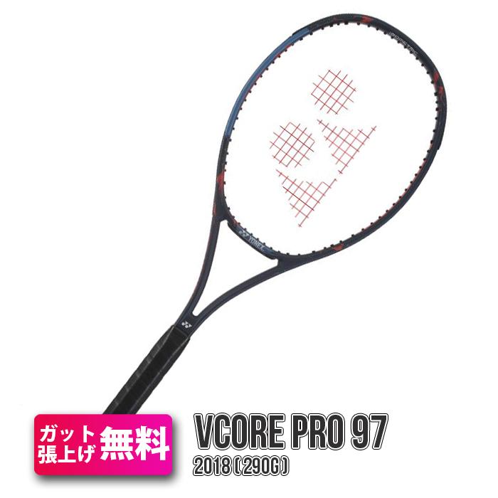 2018 ヨネックス Vコア プロ 97 (290g) 海外正規品 ( Yonex VCORE PRO 97 Racket) 18VCP97 【2018年2月登録 硬式ラケット】