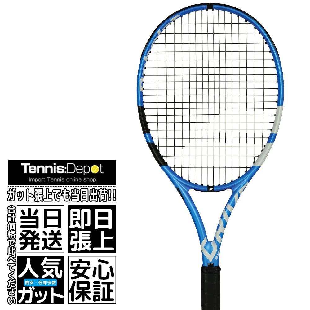 2018 バボラ ピュアドライブ チーム (285g) BF101339 (海外正規品) 硬式テニスラケット(Babolat 2018 Pure Drive Team Rackets )