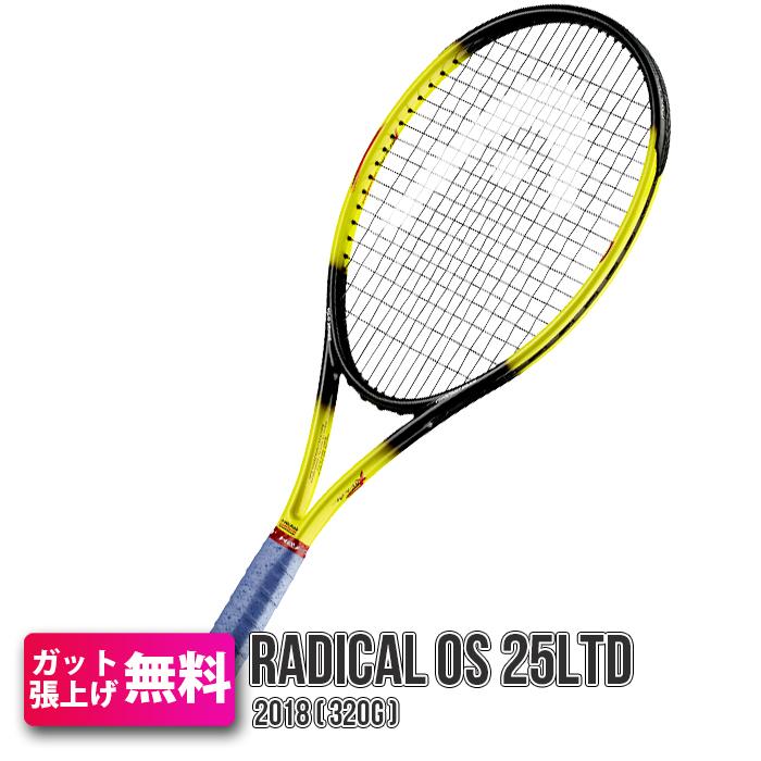 【25周年記念限定モデル】2018 HEAD (ヘッド) ラジカル OS リミテッド (320g) 237028 (海外正規品) 硬式テニスラケット(Head Radical OS LTD)【2018年9月発売】