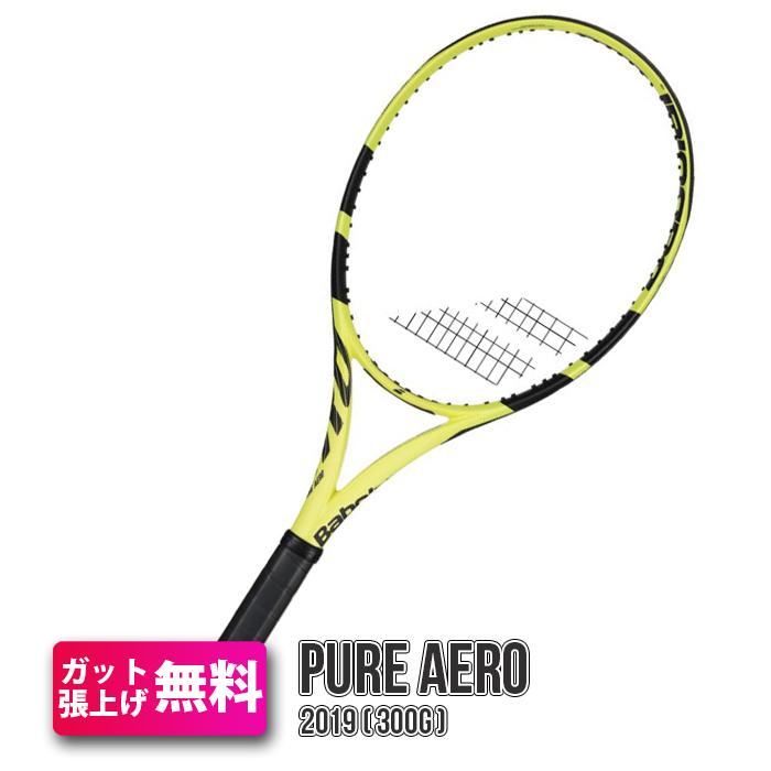 【ナダル使用モデル】バボラ 2019 ピュアアエロ (300g) BF101353 (海外正規品) 硬式テニスラケット (Babolat 2019 Pure Aero Rackets)【2018年10月発売】