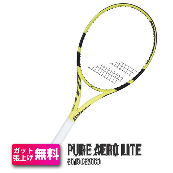 【ナダル使用シリーズ】バボラ 2019 ピュアアエロ ライト (270g) BF101359 (海外正規品) 硬式テニスラケット (Babolat 2019 Pure Aero Lite Rackets)【2018年10月発売】