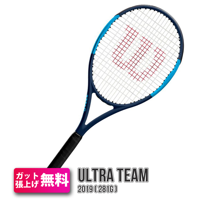 【NEW2019日本未展開品】ウィルソン ウルトラ チーム (16×19) (281g) WR000510U (Wilson ULTRA TEAM)( 海外正規品)