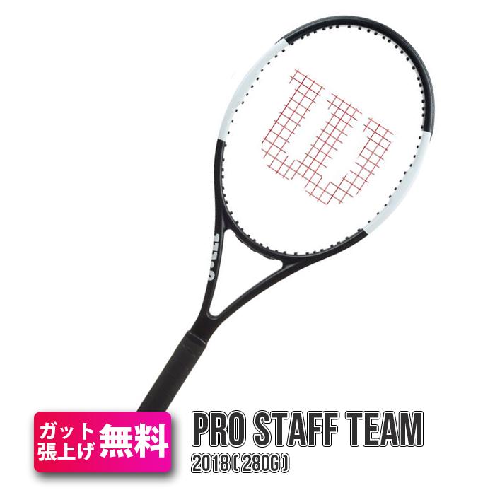 【日本未展開品】【フェデラー使用シリーズ】ウィルソン 2019 プロスタッフ チーム (280g) WR000610U+ (海外正規品) 硬式ラケット(Wilson Pro Staff Team )