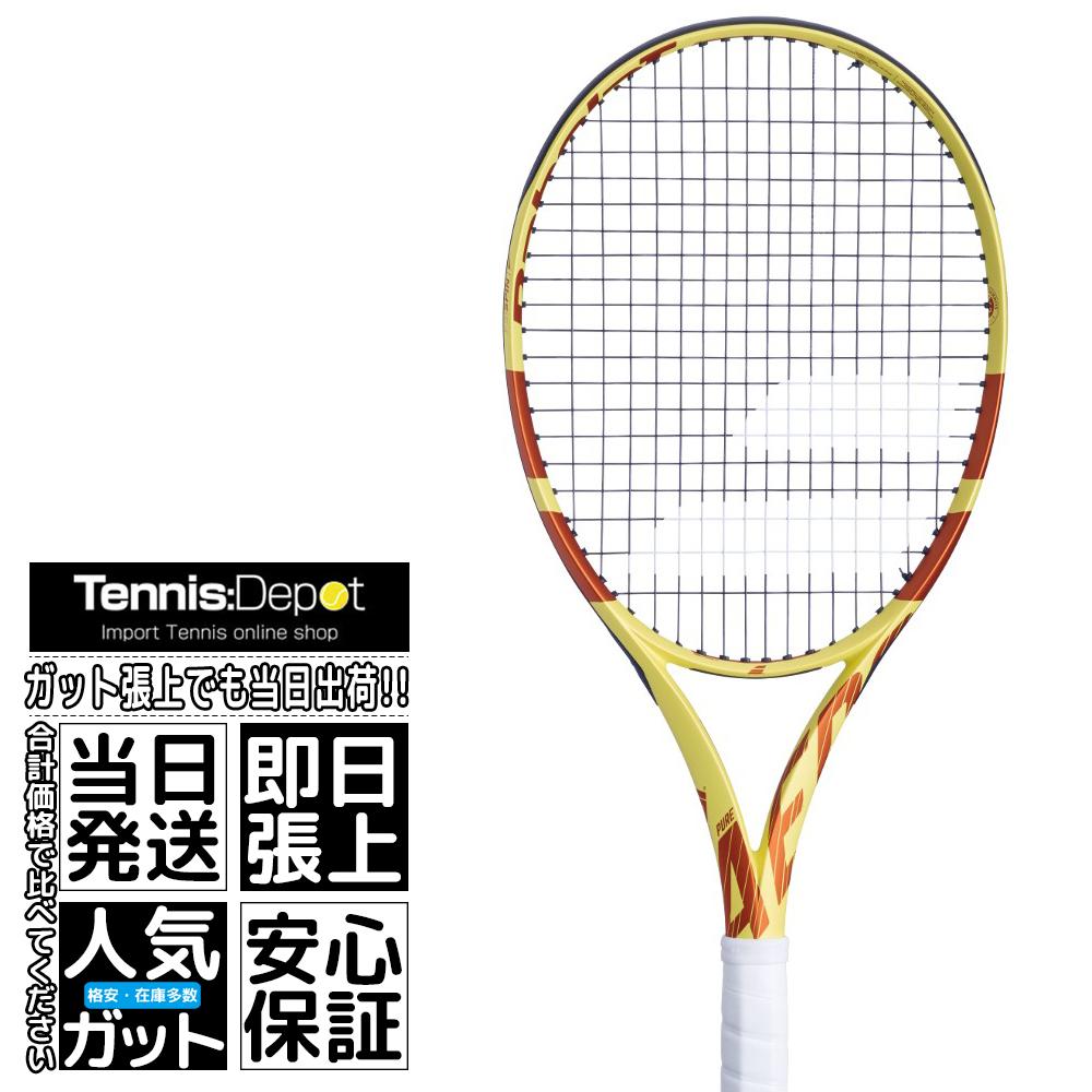 【ナダル使用シリーズ】バボラ 2019 ピュアアエロ ライト ローランギャロス (270g) BF101393-321 (海外正規品) 硬式テニスラケット (Babolat 2019 Pure Aero Lite RolandGarros Rackets)