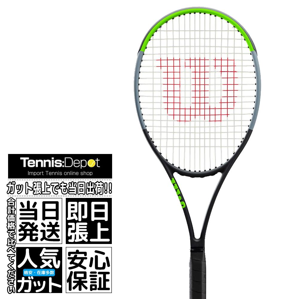 2019 ウィルソン ブレード104 V7.0 (16×19) WR013911S (290g) (海外正規品) 硬式テニスラケット(Wilson BLADE 104 V7.0)