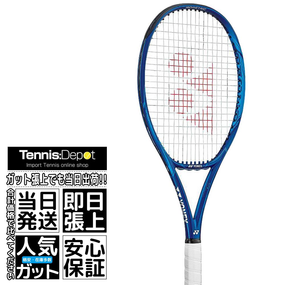 【大阪なおみ使用シリーズ】2020 ヨネックス イーゾーン 100L ディープブルー(285g)(Yonex EZONE 100L Deep Blue)06EZ100L 最新モデル 硬式テニスラケット