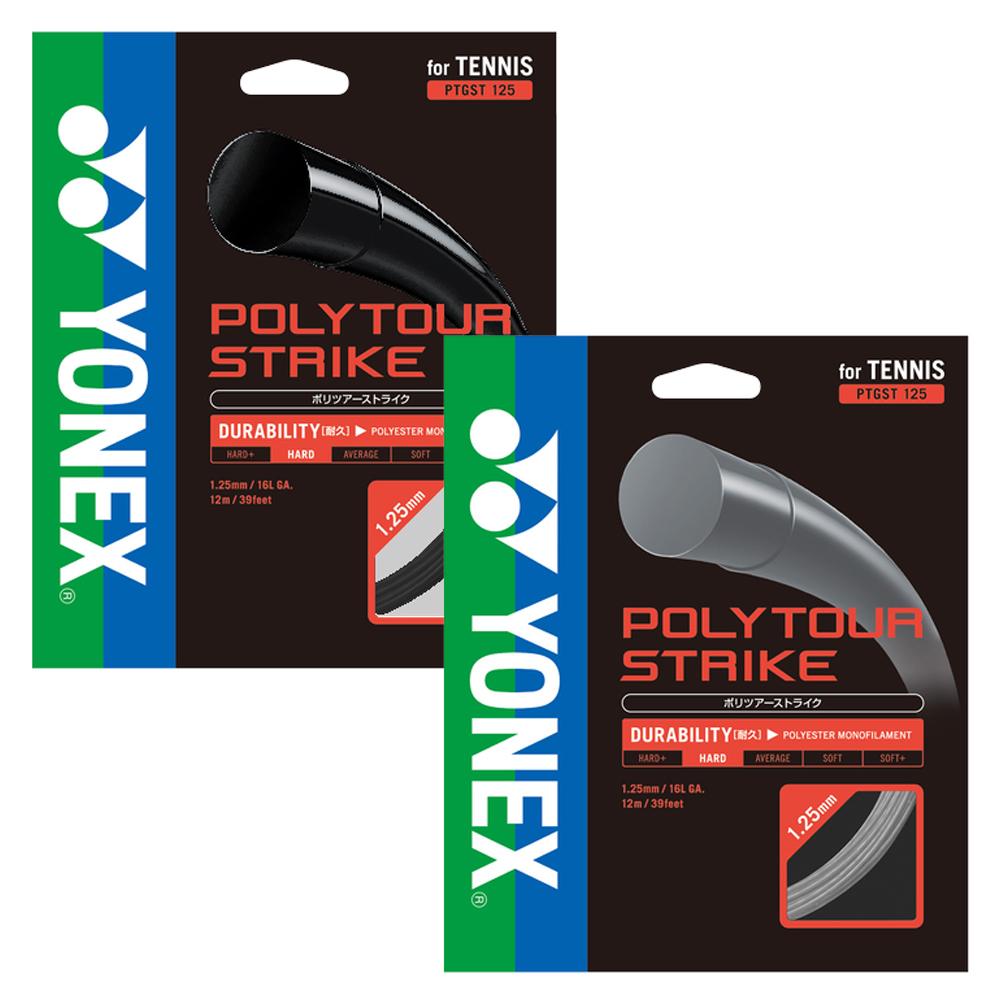 【12Mカット品】ヨネックス ポリツアー ストライク (1.20mm/1.25mm/1.30mm) 硬式テニスガット ポリエステルガット(YONEX PolyTour Strike)