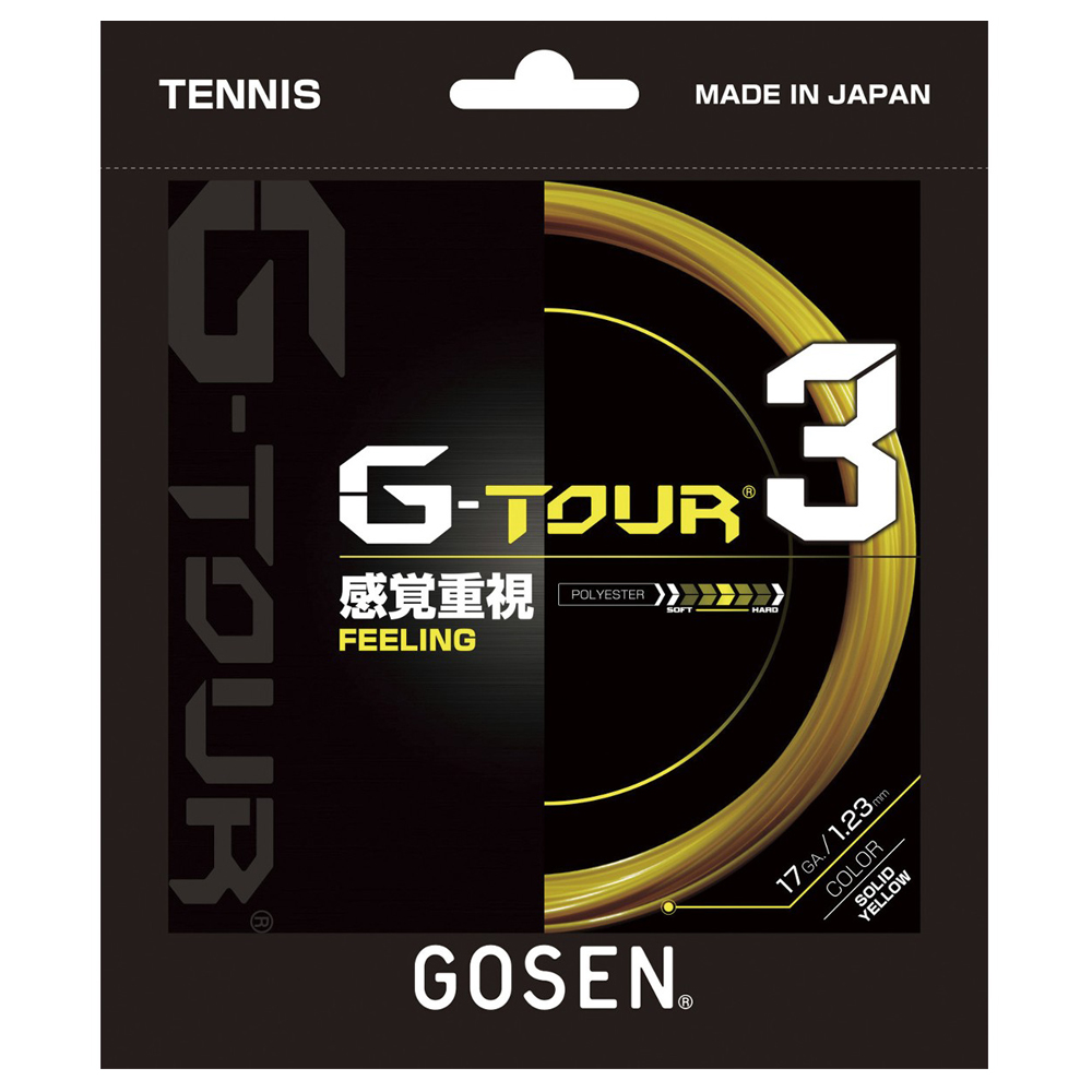 日本郵便 240円 いくつ買っても送料同じ 即納 ポイントアップ 12Mカット品 ゴーセン GOSEN 店内限界値引き中 セルフラッピング無料 買取 1.23 ポリエステルガット 1.18 G-TOUR 3 硬式テニス 1.28mm ジーツアー