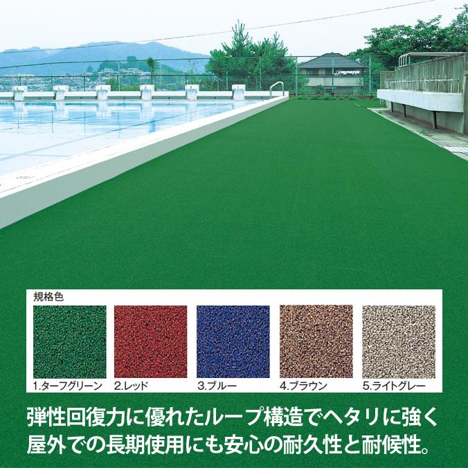 人工芝 ループランナー 【91cm×20m】(別注サイズ対応)(テラモト MR-014-140)