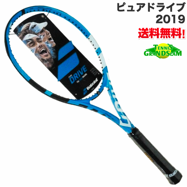 バボラ ピュアドライブ 2018 (300g) (BF101335)2018 新製品 硬式 テニス ラケット
