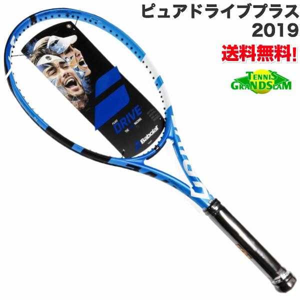 バボラ ピュアドライブ プラス 2018 27.5インチ (BF101337)2018 新製品 硬式 テニス ラケット【あす楽】