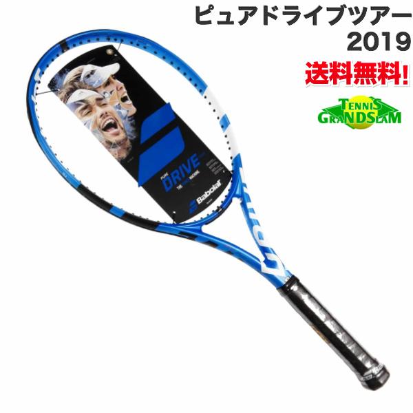 ピュアドライブ ツアー 2018 バボラ (BF101331) 硬式 テニス ラケット【あす楽】