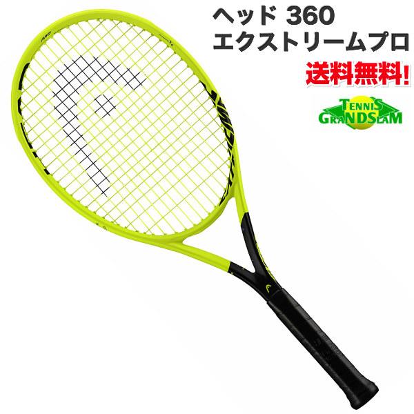 ヘッド グラフィン 360 エクストリーム プロ (236108) Extreme Pro 2018 硬式 テニス ラケット HEAD
