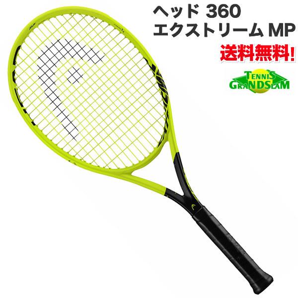 ヘッド グラフィン 360 エクストリーム mp (236118) Extreme MP 2018 硬式 テニス ラケット HEAD