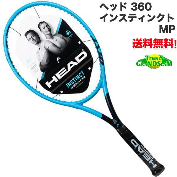 ヘッド グラフィン 360 インスティンクト MP 2019 Graphene 360 Instinct MP 2019 硬式テニスラケット 230819 ガット付き