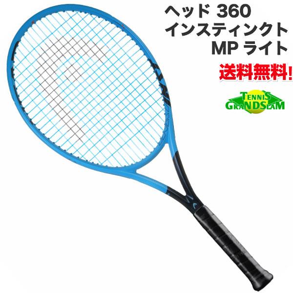 ヘッド グラフィン 360 インスティンクト MP ライト 2019 Graphene 360 Instinct MP LITE 2019 硬式テニスラケット 230829 国内正規品